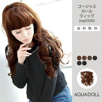 Wigs Extensions AQUADOLL | Loose loose Wave neckline point wig [wgt008]