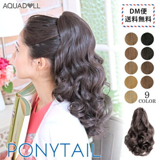 Wigs extensions resisting extensions wig wig wig points ponytail on hair Christmas gifts sale AQUADOLL SALE アクアドール