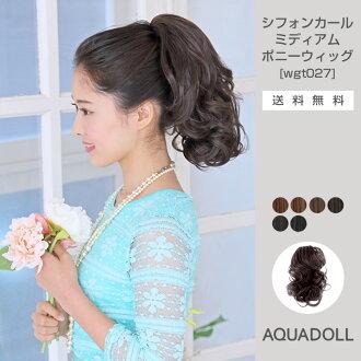 Wig extension resisting extensions wig wig wig long cosplay sale AQUADOLL SALE アクアドール