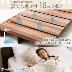 ベッドフレームベッドフレームローベッドダブルダブルベッドすのこベッドマットレス対応ダブルベットベットモダンロータイプフレームのみ