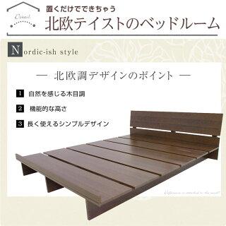 ベッドベッドフレームシングルロータイプすのこベッドマットレス対応モダンシングルベッドフレームブラウンウォルナットベットベットフレーム