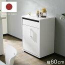 キッチンカウンターキッチン収納60cmキャビネット可動棚キッチン収納国産日本製送料無料送料込