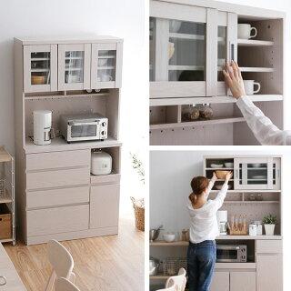 キッチン収納キッチンチェスト組合せレンジ台食器棚カップボードキッチンラックダイニングリビング収納棚収納幅90cm選べる4タイプ