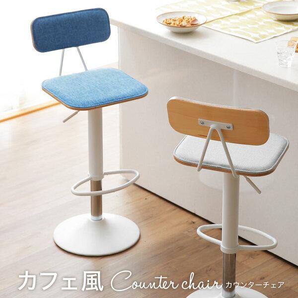 https://thumbnail.image.rakuten.co.jp/@0_mall/luxze/cabinet/img/oc-chair/barzan-top01.jpg