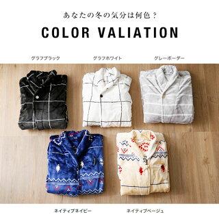 着る毛布グルーニープレミアム限定カラー静電気を防ぐマイクロファイバー毛布着るブランケット毛布レディースメンズフリースガウンgroonypremiumみパジャマ
