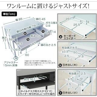 パソコンデスクデスクガラスデスクパソコンラック机学習デスク(オフィスデスクPCデスク勉強机パソコン台85cm幅収納SOHO家具)おしゃれガラス収納
