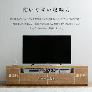 国産テレビ台