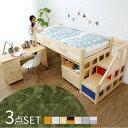 ロフトベッド 木製 シングル ミドル ロータイプ 階段 子供...