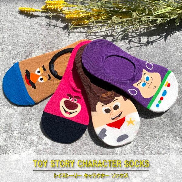 靴下・レッグウェア, フットカバー 22003500OFF3SET TOY STORY Disney