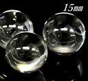 天然 水晶 丸玉 15mm玉 AAA クリアー 1個/穴無