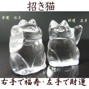 《!》雕刻陳設品水晶招財貓財團法人招財貓(幸運)大約40x32mm
