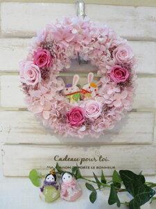 【プリザーブドフラワー】ひな祭り フラワーリース ギフト お祝い 結婚祝い お誕生日 出産祝い 母の日 ピンク 桃色