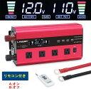 【30日間無料交換】 インバーター 12V 2000W 最大4000W DCAC ...