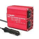 インバーター 12V 150W シガーソケット コンセント USB 2 ポート ACコンセント 2口 車中泊グッズ スマホ充電 DC12VをAC100Vに変換 小型で軽量 LVYUAN(リョクエン)