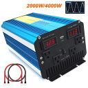 セフィーロ LED字光式ナンバー A31 S63.9〜H2.7 白(ホワイト) ライセンス ニッサン 【ナンバープレート ナンバー LEDシート】 ACV