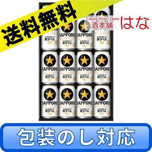 ビールギフト <サッポロ> [YEFM5DT] [メーカー取寄品] ※北海道・九州・沖縄県は送料無料対象外です。 ファミリーセット 【同一商品2箱まで1個口】 2019お中元 【送料無料】 [S20.4752.01.SE] <ギフトB> エビス