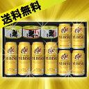【送料無料】酒本舗はなオリジナル エビスビール&プレミアム鯖缶セット【レビュー書いてクーポン キャンペーン】