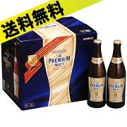 ホワイト プレミアムモルツ サントリー ザ・プレミアムモルツ 瓶ビール プレゼント