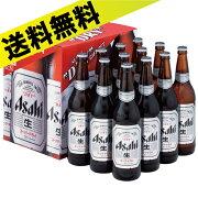 スーパードライ アサヒビール 瓶ビール