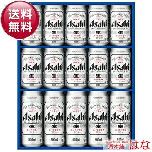敬老の日ギフト アサヒ スーパードライ ギフトセット AS-4N AS4N ビールギフト セット < ビール アサヒスー...
