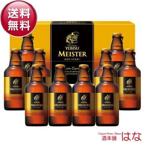 サッポロビール『ヱビスマイスター(YMB3D)』