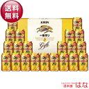 【送料無料】キリン 一番搾り 超芳醇セット K-CI5【KCI5】【ビールギフト セット】【ギフト・ ...