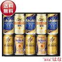 【母の日 ギフト】国産4大プレミアム飲み比べ ビールギフト セット<ビール セット 飲み比べ ギフト ...
