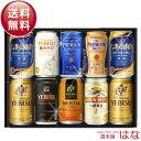 【送料無料】プレミアム8種飲み比べ ビール ギフトセット【レ...