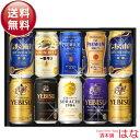 【母の日 ギフト】プレミアム8種飲み比べ ビール ギフトセット【ビール飲み比べ】<父の日 ビール 飲 ...