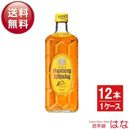 【同梱不可】サントリー ウイスキー 角瓶 700ml×12本(1ケース)< ギフト プレゼント お酒>