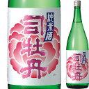 【トライアル純米酒】司牡丹 花 純米1.8L【清酒】<日本酒 ギフト プレゼント Gift 贈答品 内祝い お返し お酒 日本酒 一升瓶>
