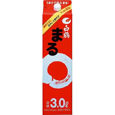 白鶴 まる 3Lパック【敬老の日】【清酒】<日本酒 敬老の日 ギフト プレゼント Gift 贈答品 内祝い お返し お酒 日本酒 紙パック>