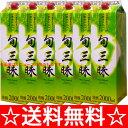 【お買い得清酒パック】【送料無料】旬三昧パック 2L×6本(1ケース)