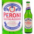 【イタリアビール】ペローニ・ナストロアズーロ 330ml<輸入ビール お酒 ビール ギフト プレゼント Gift お酒>