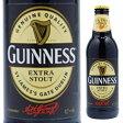 【アイルランドビール】ギネス・瓶 330ml【05P06Aug16】< 瓶ビール 父の日 お酒 ビール ギフト プレゼント Gift お酒>