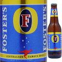 【オーストラリアビール】フォスターズ・ラガー 355ml<輸入ビール ...