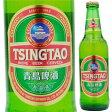 【中国ビール】青島(チンタオ)ビール 330ml【05P06Aug16】<輸入ビール 瓶ビール ビール ギフト プレゼント Gift お酒>