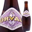 【ベルギービール】オルヴァル 330ml【05P06Aug16】<輸入ビール ギフト プレゼント Gift お酒 酒>