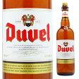 【ベルギービール】モルトガット・デュベル750ml【05P06Aug16】<輸入ビール ギフト プレゼント Gift お酒 酒>