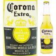 【メキシカンビール】コロナ エキストラ(コロナビール) 瓶 355ml【05P06Aug16】