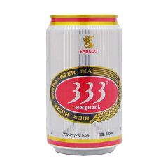 【ベトナムビール】333(バーバーバー) 缶 330ml【お中元 御中元】【マラソン201207_食品...