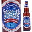 【アメリカビール】サミエルアダムス ボストンラガー 355ml【05P06Aug16】<輸入ビール ギフト プレゼント Gift お酒 酒>
