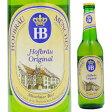 【ドイツビール】ホフブロイハウス 330ml【05P06Aug16】<輸入ビール ギフト プレゼント Gift お酒 酒>