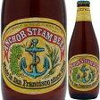 【アメリカビール】アンカー・スチームビール 355ml【05P06Aug16】<輸入ビール ギフト プレゼント Gift お酒 酒>