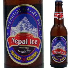【ネパールビール】ネパールアイス 330ml【05P11Apr15】【父の日】