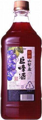 サントリー 果実酒房 巨峰酒 ペット 1.8L<父の日 ギフト プレゼント Gift お酒>