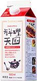 【料理用ワイン】サントリー 料理天国 紙パック 赤 500ml