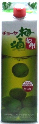 日本酒・焼酎, 梅酒  1000ml Gift