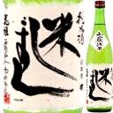 【お燗が旨い】花垣 山廃純米 米しずく 720ml【お歳暮】【清酒】<日本酒 父の日 ギフト プレゼント Gift 贈答品 内祝い お返し お酒>