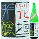 花垣 吟醸 1800ml【清酒】<日本酒 ギフト プレゼント Gift 贈答品 内祝い お返し お酒 日本酒 一升瓶>